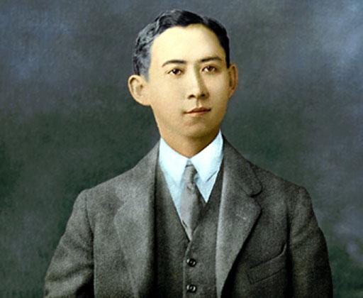 Somdech Phra Mahitaladhibesra Adulyadejvikrom Phra Boromrajjanaka (H.R.H. the Prince of Songkhla)