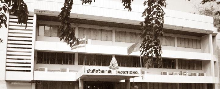 The Graduate School