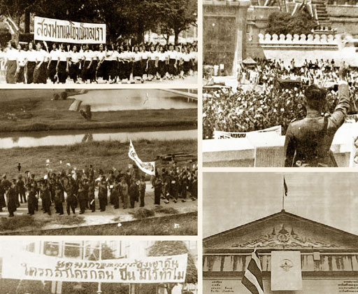 Student Rallies Demanding the Return of Thai Territory in French Indochina
